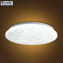 成都泓溢商贸有限公司邦的照明吸顶灯