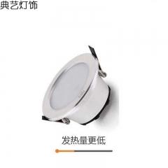 典艺灯饰  尖刀系列铝塑同等 高显自然光护眼省电 无频闪 超长寿命 节能