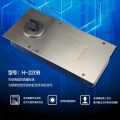 GMT H-220B 豪华标准型地弹簧  玻璃门有框门地弹簧 100kg