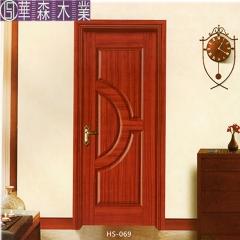华森木业 美式卧室门套装门木门室内门实木复合门烤漆门定制房门生态门 平板门系列 HS069 定金