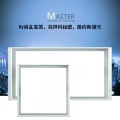 雷士照明 LED白光吸顶灯 瑞奕系列NJ-X3030LZ-1 嵌入式300*300*15 尺寸(mm