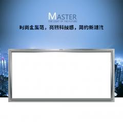 雷士照明 LED白光吸顶灯 瑞奕系列NJ-X3045LZ-1 嵌入式300*450*15 尺寸(mm
