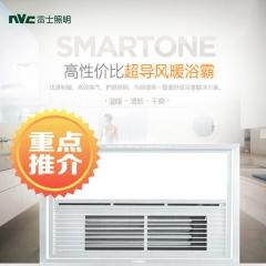 雷士照明 风暖浴霸 集成吊顶 嵌入式浴室LED灯 风暖机 卫生间 尺寸(mm):300*300*10