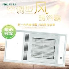 雷士照明 风暖浴霸 集成吊顶 嵌入式LED灯 1380W 厨房卫生间 尺寸(mm):300*600*