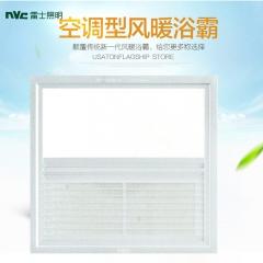 雷士照明 风暖 集成吊顶 嵌入式LED灯 45W 厨房卫生间 尺寸(mm):300*300*130