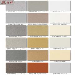 吉祥铝塑板 4mm25丝10色高光铝塑板外墙内墙背景幕墙广告专用铝塑板