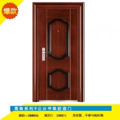 王力防盗门甲级安全门大门霸王锁芯进户门入户门单门GL208