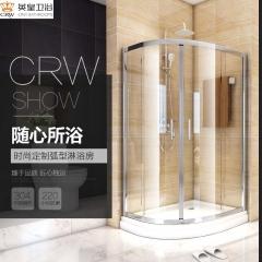 英皇卫浴淋浴房整体浴室弧扇形卫生间隔断定制浴房钢化玻璃DSF028 定金