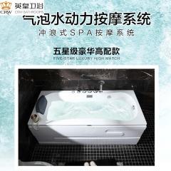 英皇亚克力冲浪按摩浴缸家用独立式成人浴池恒温单人浴缸 DS008 定金