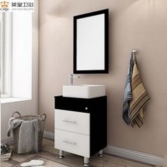 英皇浴室柜组合落地式现代简约洗手洗脸盆镜柜整体实木卫浴柜6014 定金