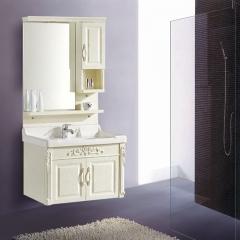 朗家浴室柜组合 PVC 卫生间洗漱台洗手台盆洗脸盆卫浴镜柜 1029 套