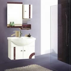 朗家浴室柜组合 PVC 卫生间洗漱台洗手台盆洗脸盆卫浴镜柜 1110 套
