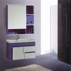 朗家浴室柜组合 PVC 卫生间洗漱台洗手台盆洗脸盆卫浴镜柜 1044 套