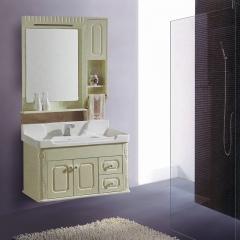 朗家浴室柜组合 PVC 卫生间洗漱台洗手台盆洗脸盆卫浴镜柜 1041 套
