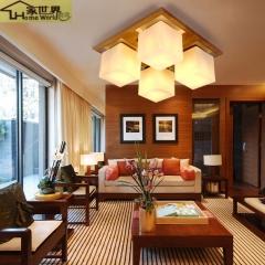 家世界 LED吸顶灯客厅灯 大气简约卧室方形书房餐厅橡木灯饰