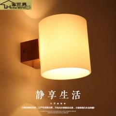 家世界 简约创意实木壁灯 日式榻榻米卧室床头灯客厅过道阳台玄关楼梯灯