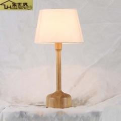 家世界 欧式创意设计实木艺卧室床头台灯温馨简约现代北欧床头灯