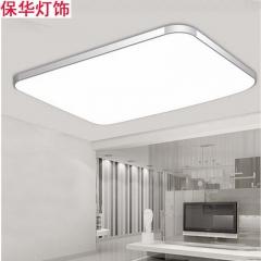 保华灯饰  超薄LED长方形吸顶灯 简约现代客厅调光灯 正方形卧室灯
