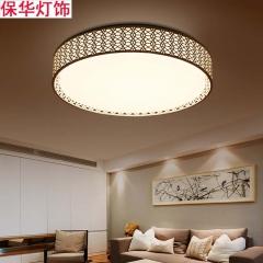 保华灯饰 LED吸顶灯圆形铁艺大客厅灯现代简约温馨卧室房间灯具餐厅灯饰