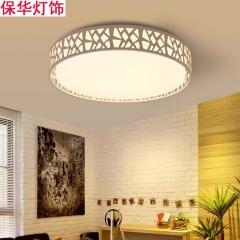 保华灯饰 LED吸顶灯圆形铁艺个性客厅灯现代简约温馨卧室房间灯具餐厅灯饰