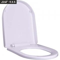 大U型小U型通用马桶盖加厚座便盖pp板缓降静音厕所老式坐便器盖板 定金