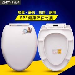 通用马桶盖 加厚pp板坐便盖缓降静音U型V型O型老式厕所座便盖快拆 定金
