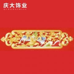 庆大饰业藏式装饰材料吊顶背景墙边框室内外装饰线条B-055 定金