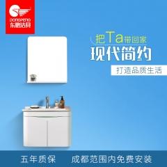 东鹏洁具浴室柜组合套装 吊柜现代简约浴柜 20602 组合浴室柜