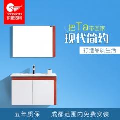 东鹏洁具浴室柜组合套装 吊柜现代简约浴柜40802 组合浴室柜
