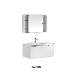 东鹏洁具浴室柜现代柜优质多层实木立品30902 组合浴室柜