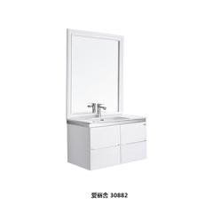 东鹏洁具浴室柜现代柜优质多层实木爱丽舍30882 组合浴室柜
