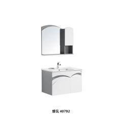 东鹏洁具浴室柜现代柜优质多层实木雅筑40792 组合浴室柜