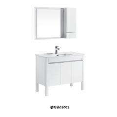 东鹏洁具浴室柜现代柜多层实木曼哈顿61001 组合浴室柜