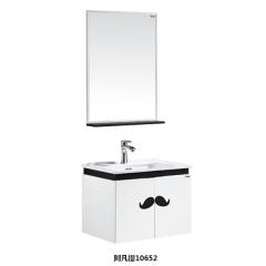 东鹏洁具浴室柜现代柜PVC材质阿凡提10652 组合浴室柜