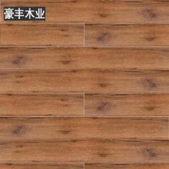 豪丰地板 木地板强化复合家用卧室工程耐磨防水地暖木质 7411