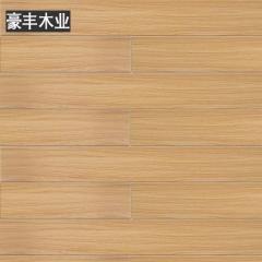 豪丰地板 木地板强化复合家用卧室工程耐磨防水地暖木质 7421