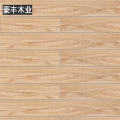 豪丰地板 木地板强化复合家用卧室工程耐磨防水地暖木质 7423