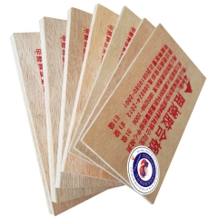 益利安阻燃板 适合制作家具室内装修环保建材家具板高品质装饰材料YLA-7 1220*2440*18M