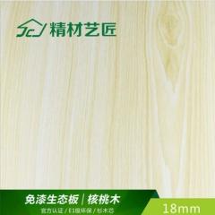 精材艺匠家具衣柜板材环保免漆板E1生态板板材