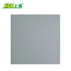 SHDN上典集成吊顶厨房卫生间阳台天花板吊顶铝扣板灰布纹 可定尺定色