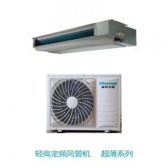 华恩机电 海信空调   轻商定频风管机   超薄系列 定金