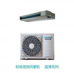 华恩机电 海信空调  轻商变频风管机   超薄系列 定金