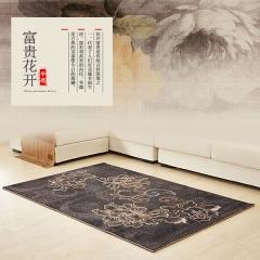 华德地毯 古典简约水墨风客厅地毯 安全环保沙发茶几毯长方形大地毯 240×340CM