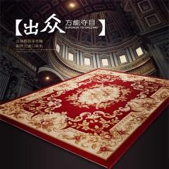 华德地毯 欧式客厅茶几地毯 餐厅卧室床边地毯立体剪花毛毯 80*180CM