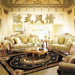 华德地毯 欧式风格蓝色客厅茶几毯 环保舒适卧室书房沙发地毯 240×340CM