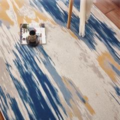 华德地毯 北欧风情客厅地毯浴室垫吸水地垫卫生间地毯满铺沙发毯 2M×2.9M