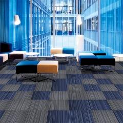 新利 华德地毯 家庭办公室写字楼商城浴室卧室方块拼接地毯满铺 60.96×60.96CM