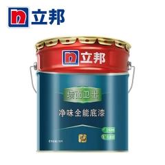 铭宿之心立邦漆 净味全能底漆墙面卫士 乳胶漆环保内墙墙面漆油漆涂料 15L
