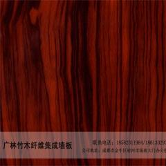 清远广林集成装饰墙板  木纹系列 红檀木 M-325 定金