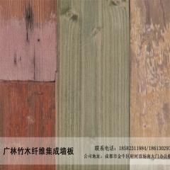 清远广林集成装饰墙板  木纹系列 木纹拼块  M-327 定金